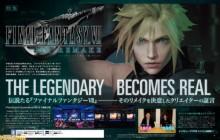 Nuevos detalles de 'Final Fantasy VII Remake'
