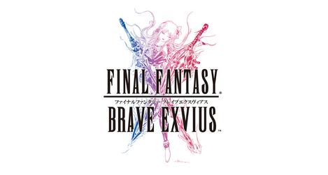 Disponible el evento colaborativo de 'Final Fantasy Brave Exvius' con 'Fullmetal Alchemist'