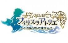 Anunciado 'Atelier Firis' para PS4 y Vita