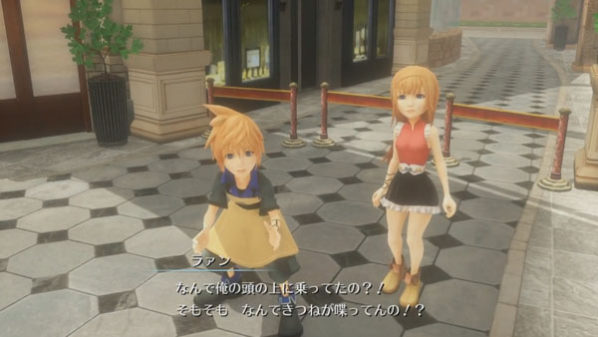 Primeros 15 minutos de 'World of Final Fantasy' en Japonés