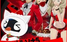 EL DLC de navidad de 'Persona 5' se lanzará el 21 de diciembre en Japón