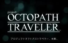 Analizando el tráiler de 'project Octopath Traveler'