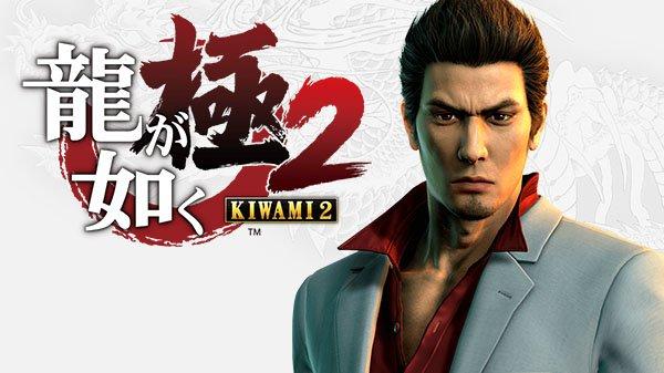 'Yakuza Kiwami 2' llegará a PC el 9 de mayo