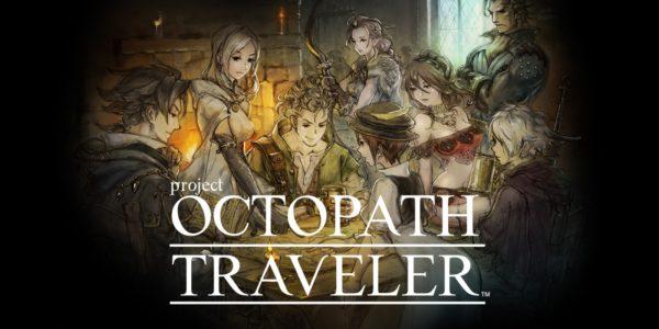 Primeras impresiones de 'Project Octopath Traveler'