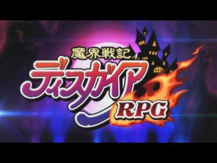 NIS ha publicado el opening de 'Disgaea RPG'