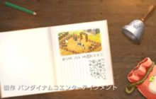 Segundo tráiler de 'Doraemon Story of Seasons'