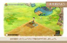 Nuevo vídeo del sistema de cultivo de 'Doraemon Story of Seasons'