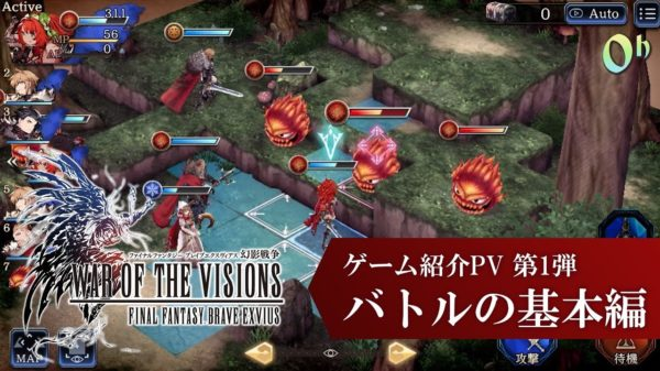 Se muestra el sistema de combate de 'War of the Visions: Final Fantasy Brave Exvius'