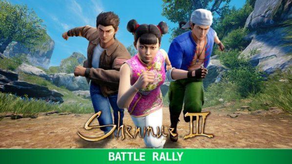 Anunciado el primer DLC de Shenmue III