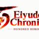 Ya está disponible la campaña de Kickstarter de 'Eiyuden Chronicle'