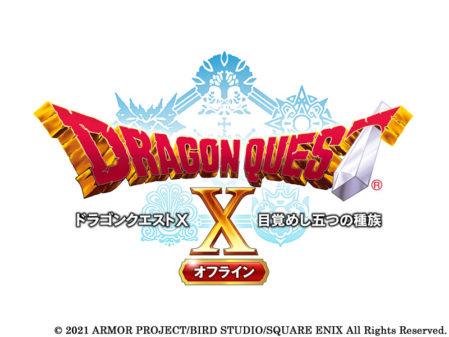 Anunciado Dragon Quest X Offline